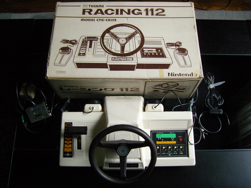 Color TV Game Racing 112