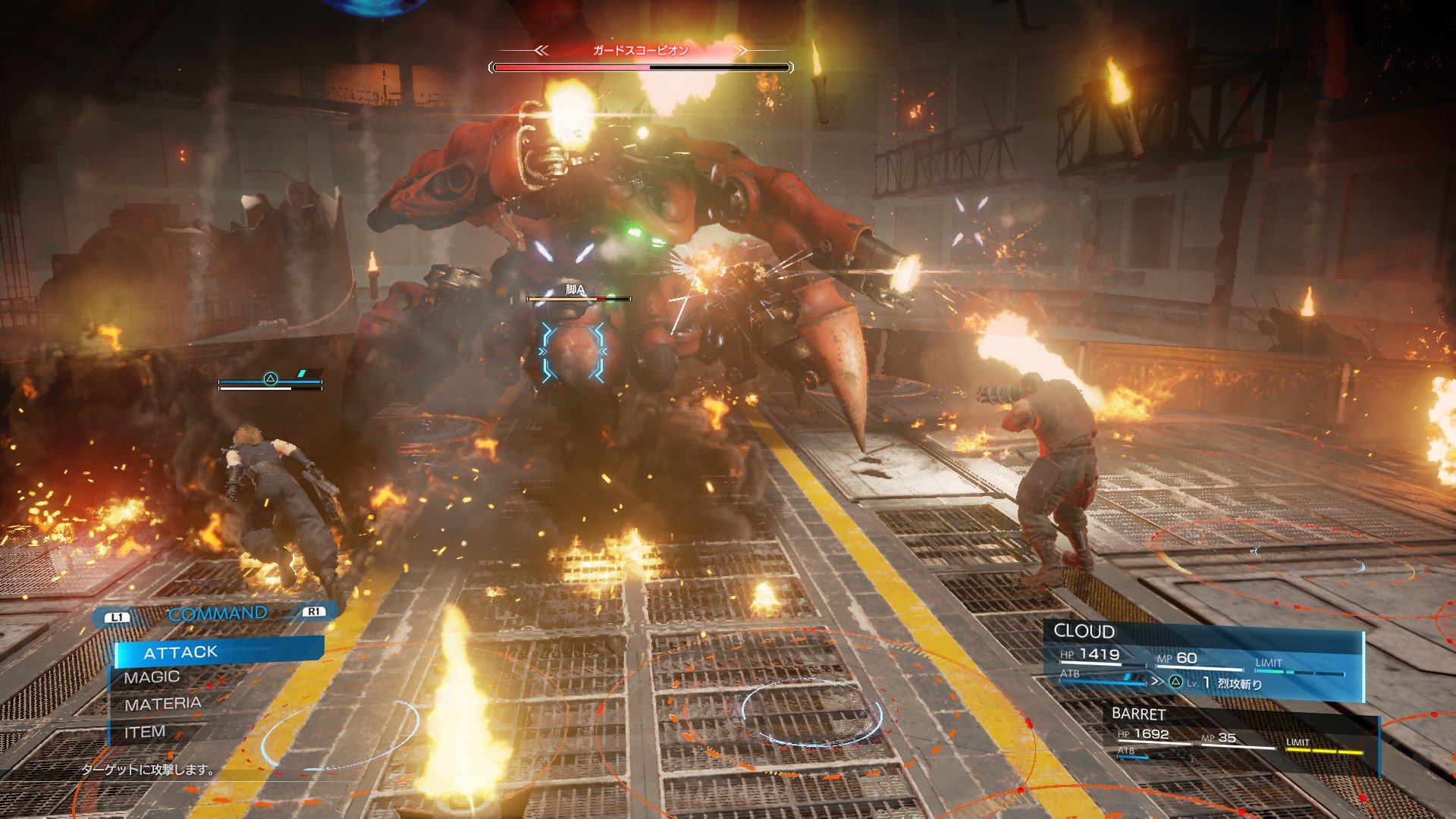 Image de gameplay du remake HD de Final Fantasy VII par Square Enix